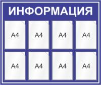 b_200_180_16777215_00_images_standart_4.png