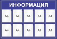 b_200_180_16777215_00_images_standart_5.png